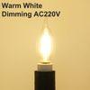 Bianco caldo oscuramento AC220V