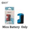 ECT Mico 전용 배터리 350mah