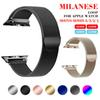 Milanese Stainless Steel Loop band For Apple Watch series 1 2 3 4 Bracelet strap for iwatch 38mm 40mm 42mm 44mm