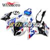 ABS Plastic Injection Full Fairings For BMW S1000RR HP4 2009 2010 2011 2012 2013 2014 S1000 RR Motorcycle Bodywork TYCO White Blue Carenes
