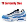 TT University Blue