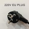220V EU المكونات