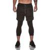 Камуфляжные брюки для бега