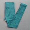 Navy Hosen