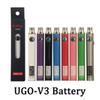 650mah UGO V3(with charger)