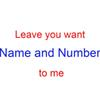 Leave you want name number