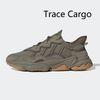 Trace Cargo