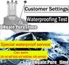 Индивидуальный водонепроницаемый сервис