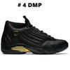 # 4 DMP