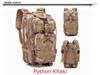 #12 Python Khaki