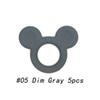 05 Dim 5pcs gris
