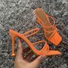 Xjbsw orange