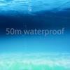 50 متر للماء