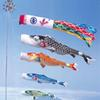 Koinobori Koi Nobori Carp Windsocks Streamers Colorful Fish Flag Decoration Med Fish Kite Flag Hanging Wall Decor 40cm 55cm 70cm 100cm 150cm