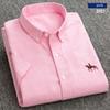 pink D901