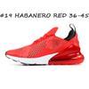 # 19 Habanero أحمر