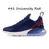 # 41 الجامعة الأزرق