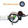 60V White screen kit