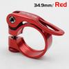 34.9mm Red