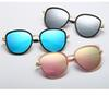 Find_To Sunglasses Trend Network Red Models Female Polarized Sunglasses Fashion Glasses FPH0059