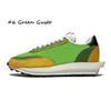 # 6 gusto الأخضر