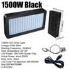 1500W (150 * 10W) الجسم الأسود
