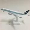 20CM Cathay Pacific