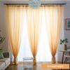 champagne curtains