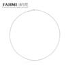 FAHMI 100% Sterling Silver Fashion Simple Clavicle Chain 611900520 Women's Basic Necklace Suitable DIY Pendant Jewelry Gift