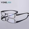 Yonglan High Quality Alloy Glasses Frame TR90 Temple Men Eyewear Square Metal Color Block Oculos De Grau Masculino