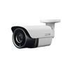 화이트 4K IP 카메라