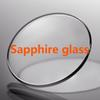 Añadir vidrio de zafiro