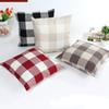 New Cushion Cover Linen Pillow Case Plaid Lattice Sofa Bed Home Decor Pillow Case Cushion Cover For Sofa AY002