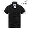 Spring Luxurys Italy Tee T-Shirt Designers Polo Shirts High Street Embroidery Printing Clothing Mens Brands polo men ralph