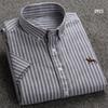gray stripe D923