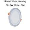 جولة الأبيض الإسكان 18 + 6W الأبيض + الأزرق