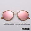 7o dourado / gradiente de espelho rosa