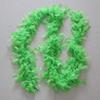 ريشة خضراء