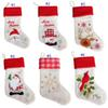 20 inch Linen cloth embroidery Christmas stocking gift bags canvas Christmas Xmas stocking Plain Burlap decorative socks bag MMA2504