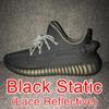 Черный статический