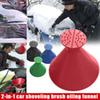 Scrape A Round Car Windshield Ice Scraper Tool Cone Shaped Outdoor Round Funnel Remover Snow Easy