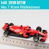 2018 SF71H No.7 Kim