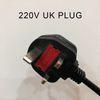 220V المملكة المتحدة قابس