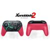 Xenoblade2 مع LOGO (NFC لديها والاستيقاظ