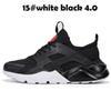 15 أبيض Black4.0.