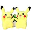 Lovely Pikachu Plush dolls cartoon plush toys Stuffed animals toys soft Children Christmas gift 20CM (8inches)