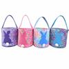 2019 Fashion 4 colors printed Lily easter bag good quality Easter Day Monogrammed Personalized lily inspired Easter basket bucket bags
