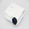 مصغرة المحمولة LED العارض الأبيض