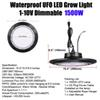 1500W عكس الضوء UFO بدون الخفوت