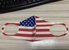 قناع العلم الأميركي